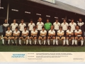 Spurs 1977/1978